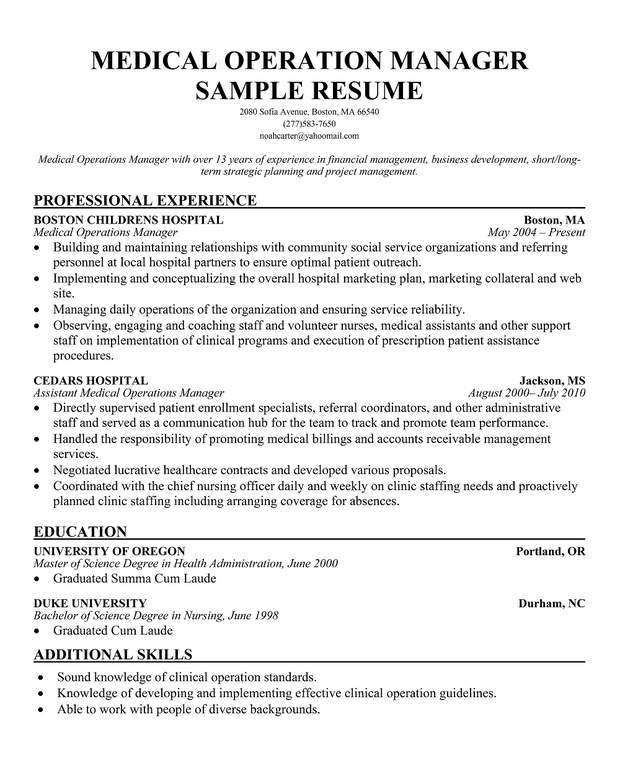 patient care assistant resume sample job resume sample