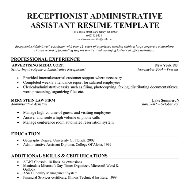 Receptionist Administrative Assistant Resume Template