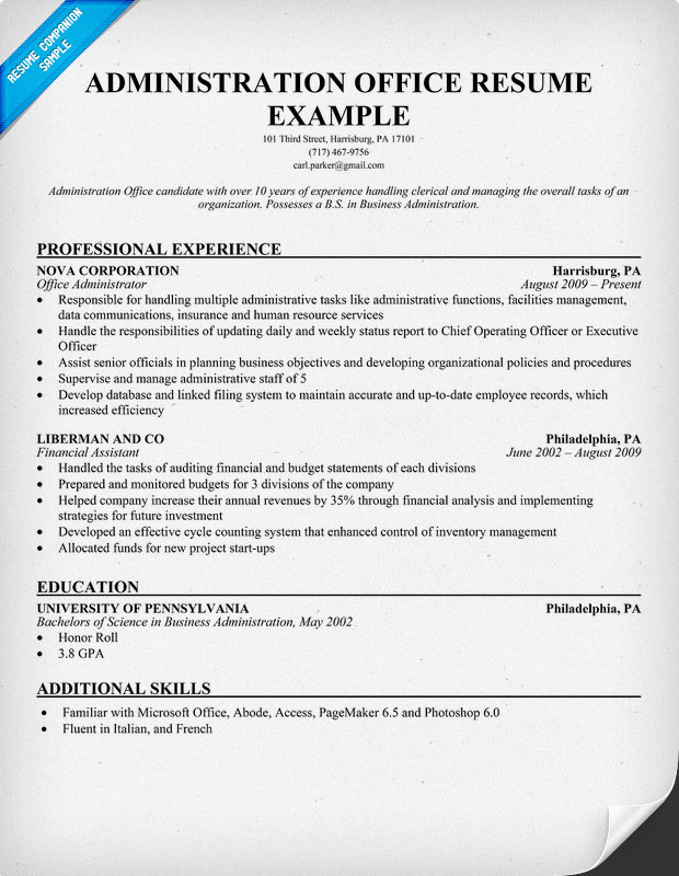Administration Office Resume Example