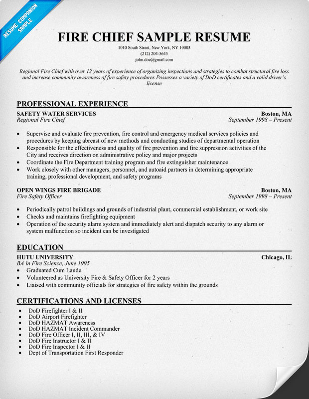 Fire Department Resume - Template