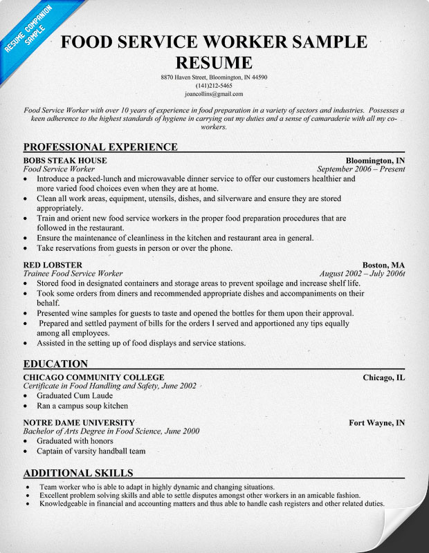 Sample Food Server Resume