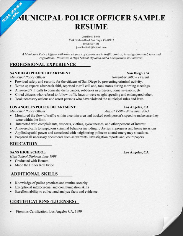 Municipal Police Officer Resume Sample