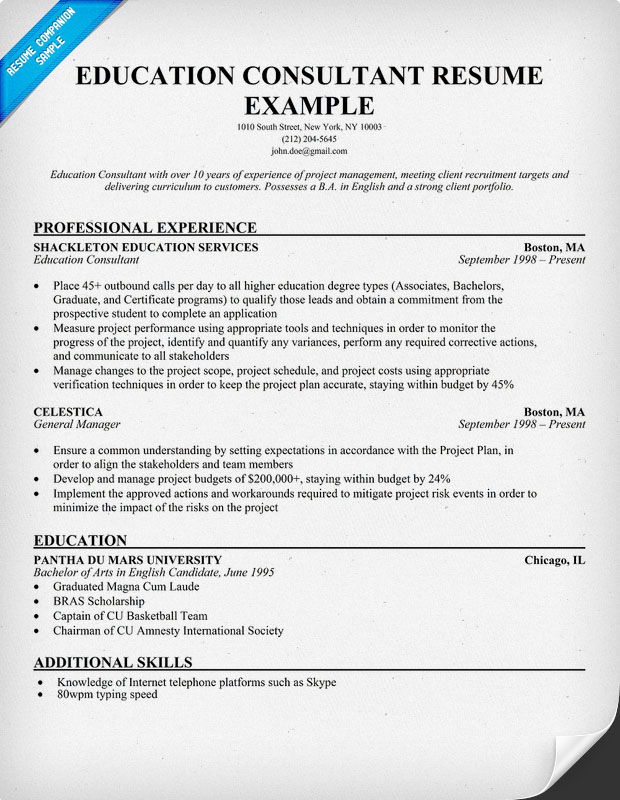 incomplete degree on resume