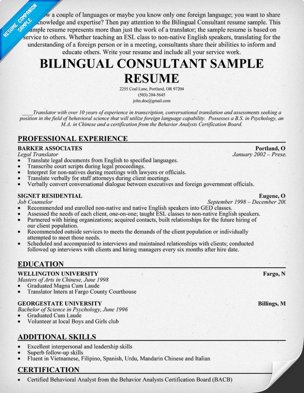 Example Resume April 2015