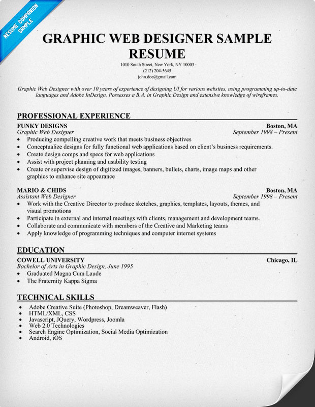 sample resume for graphic designer