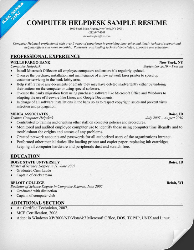 Computer Help Desk Resume Sample