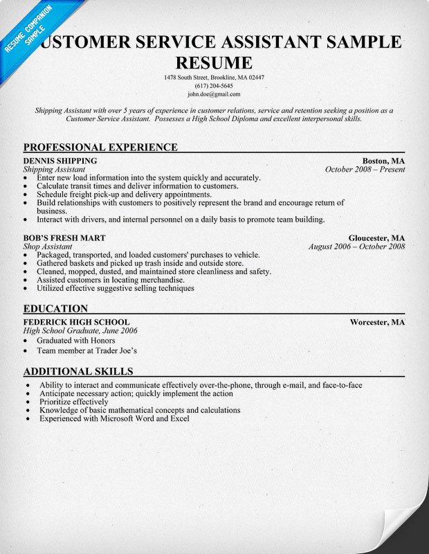 download image customer service assistant resume pc android iphone