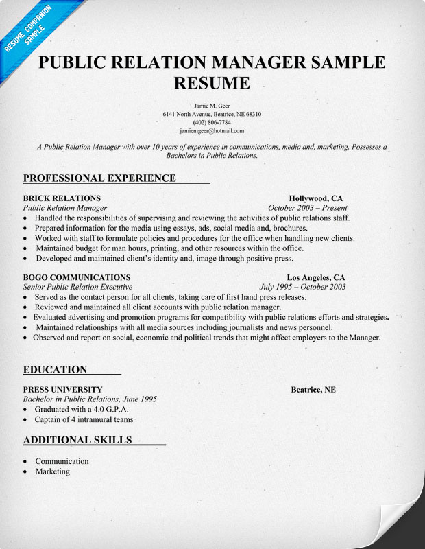 Resume Public Relations Template